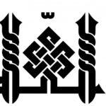 Kaligrafi Allah Gambar Simple
