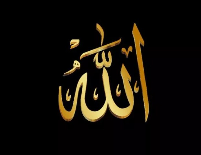 Kaligrafi Allah Gold Simple