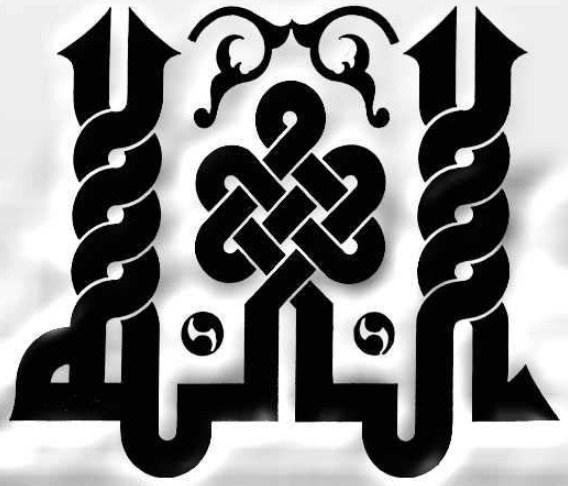 Kaligrafi Allah Khat Kufi Simple
