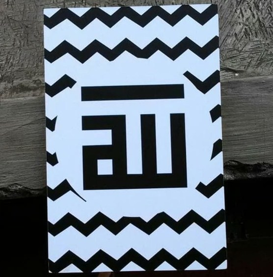 Kaligrafi Allah Kotak Simple