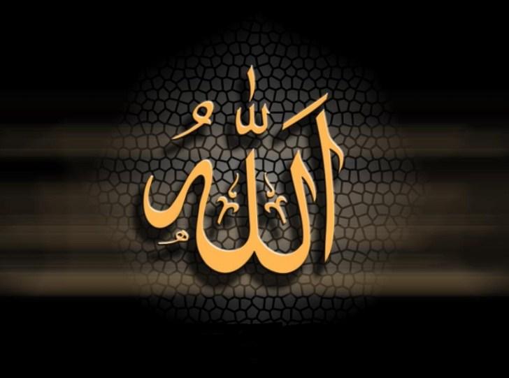 Kaligrafi Allah Mudah Simple