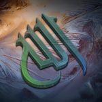 Kaligrafi Allah Terbaru Simple