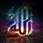 Kaligrafi Allah Terindah Simple