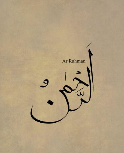 Kaligrafi Arab Ar Rahman