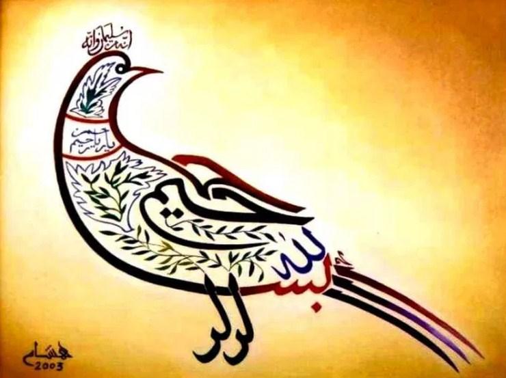Kaligrafi Arab Berbentuk