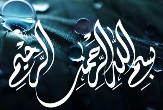 Kaligrafi Arab Bismillah