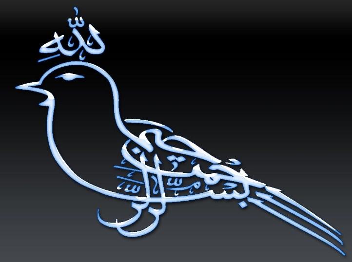 Kaligrafi Arab Burung