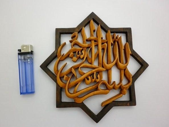 Kaligrafi Arab Dari Kayu