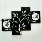 Kaligrafi Arab Dinding