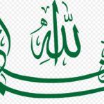 Kaligrafi Arab Gambar