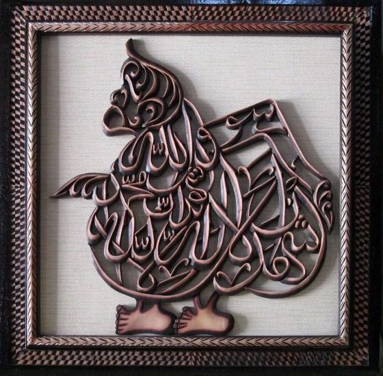 Kaligrafi Arab Gambar Semar