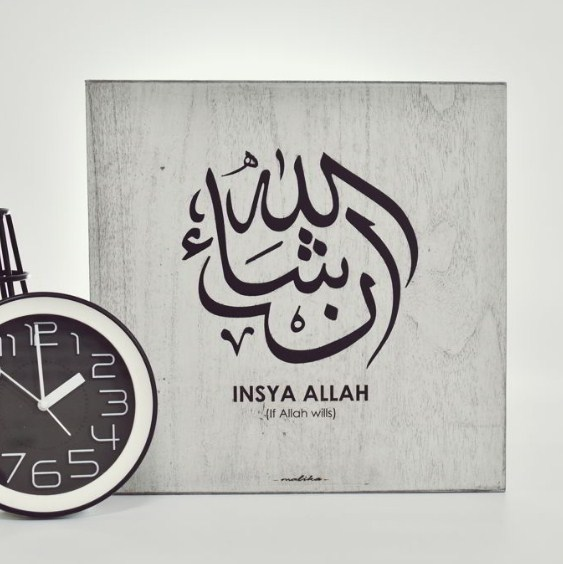 Kaligrafi Arab Insya Allah Simple