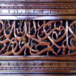 Kaligrafi Arab Jepara