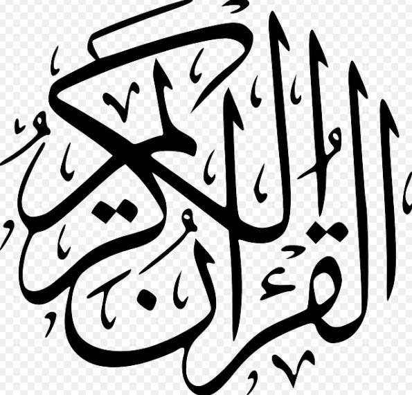 Kaligrafi Arab Khat