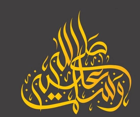 Kaligrafi Arab Terindah