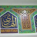 Kaligrafi Asmaul Husna Dinding Masjid