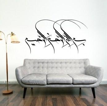 Kaligrafi Di Dinding Ruang Tamu