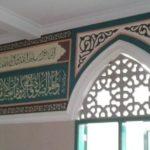 Kaligrafi Dinding Masjid Terindah