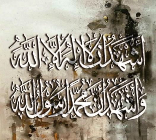 Kaligrafi Dua Kalimat Syahadat Cdr