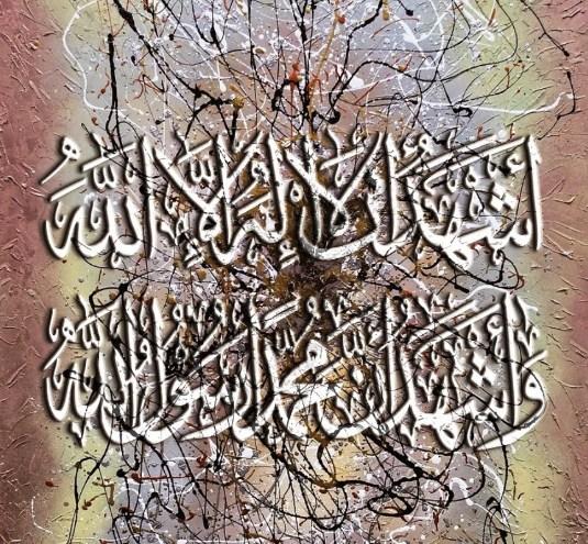Kaligrafi Dua Syahadat