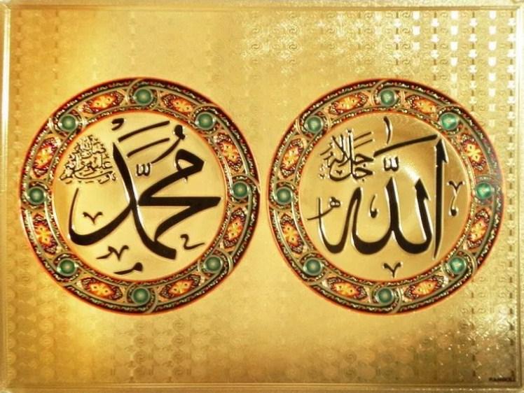 Kaligrafi Islam Allah Dan Muhammad Simple