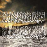Kaligrafi Kalimah Syahadat