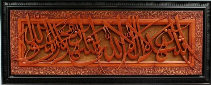 Kaligrafi Kayu Syahadat