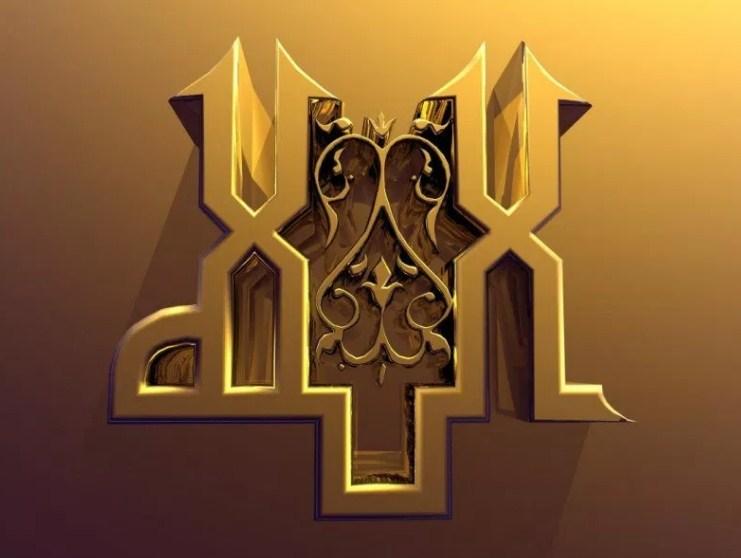 Kaligrafi Lafadz Allah 3d Simple