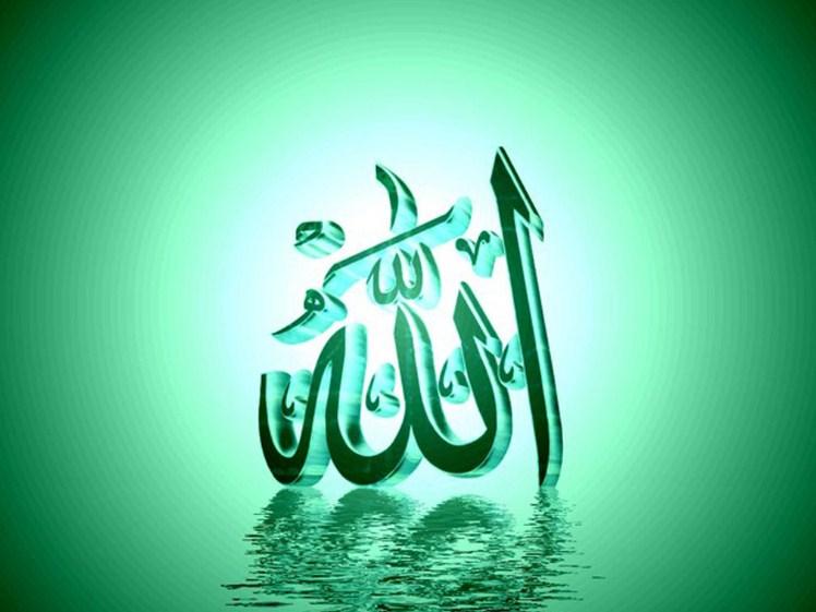 Kaligrafi Lafadz Allah Terindah Simple