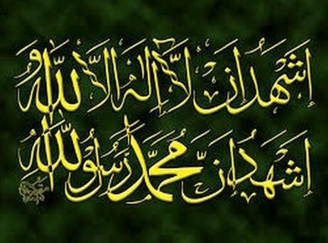 Kaligrafi Syahadat Berwarna