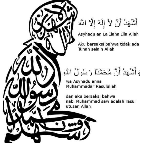 Kaligrafi Syahadat Beserta Artinya