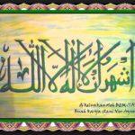 Kaligrafi Syahadat Kontemporer