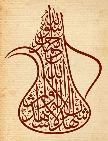 Kaligrafi Syahadat Melingkar