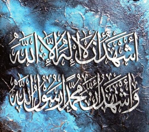 Kaligrafi Syahadat Mewarnai