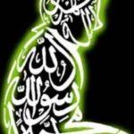 Kaligrafi Tema Syahadat