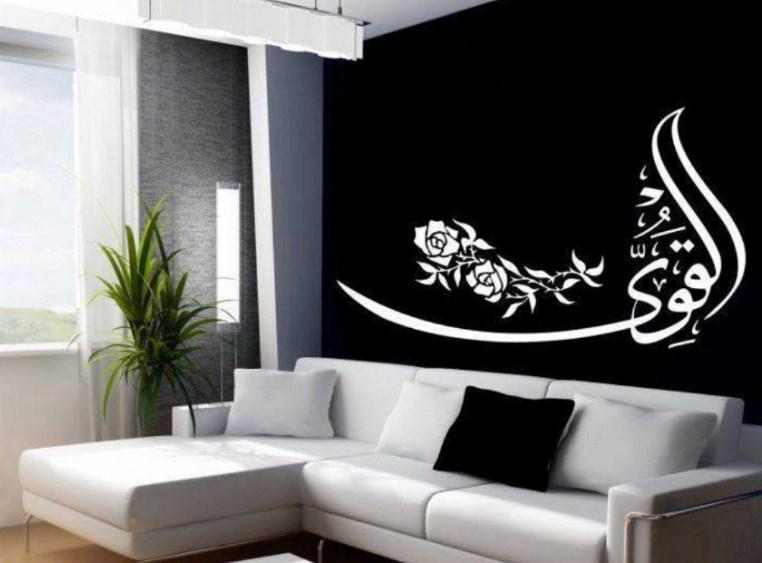 Wallpaper Kaligrafi Dinding Rumah