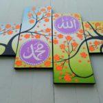 Contoh Gambar Bunga Hiasan Kaligrafi