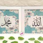 Contoh Gambar Bunga Untuk Hiasan Kaligrafi