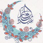 Contoh Gambar Bunga Untuk Kaligrafi