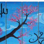 Contoh Gambar Kaligrafi Dan Bunga