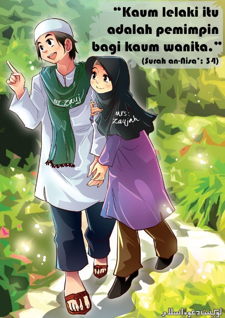 Wallpaper Kartun Islami Romantis